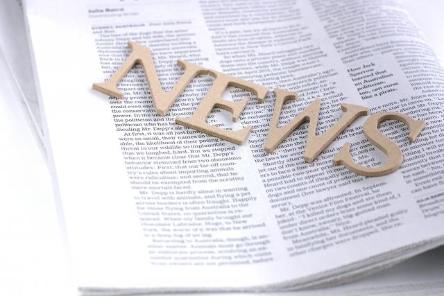 為替相場と世界的なニュースについて